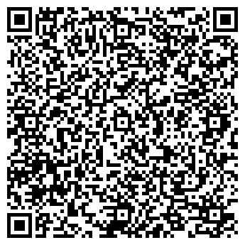 QR-код с контактной информацией организации Srv (Срв), ТОО