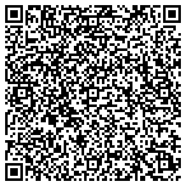 QR-код с контактной информацией организации Merlion(Мерлион), ТОО