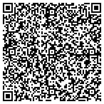 QR-код с контактной информацией организации Компьютер сервис, ТОО