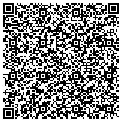 QR-код с контактной информацией организации Alatau service technologies (Алатау сервис технолоджис), ТОО