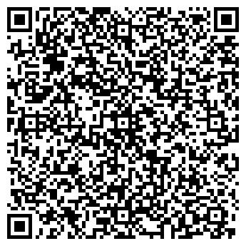 QR-код с контактной информацией организации ЗАО «Коровка из Кореновки»