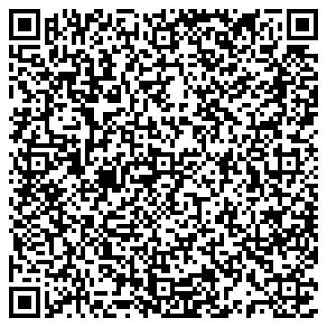 QR-код с контактной информацией организации Asbis Kazakhstan (Асбис Казахстан), ТОО