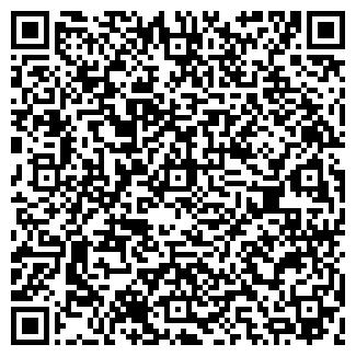 QR-код с контактной информацией организации ВЕГАС, ТОО