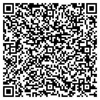 QR-код с контактной информацией организации Isoft, TOO