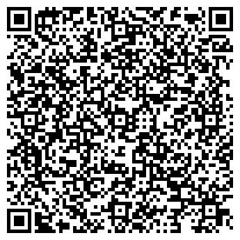 QR-код с контактной информацией организации Sia (Сиа), ТОО