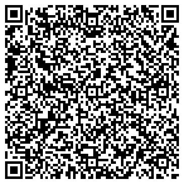 QR-код с контактной информацией организации Вист СК, ТОО