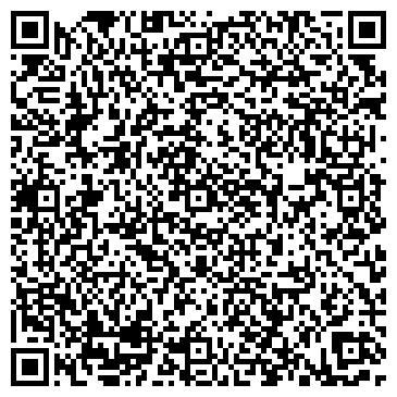 QR-код с контактной информацией организации Digicom (Дижиком), ТОО