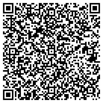 QR-код с контактной информацией организации Офис-Маркет, ТОО
