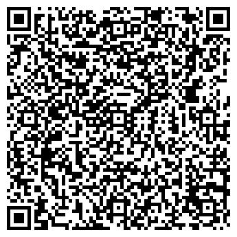 QR-код с контактной информацией организации ГРАЖДАНСТРОЙ, ТОО