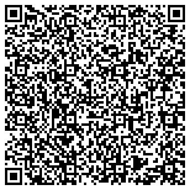 QR-код с контактной информацией организации OFC computers (Офс компьютерс), ТОО