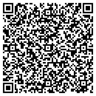 QR-код с контактной информацией организации Тинбо, ТОО