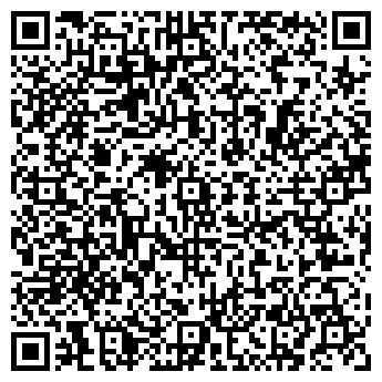 QR-код с контактной информацией организации ТЦ Комфорт, ТОО