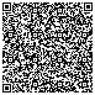 QR-код с контактной информацией организации Магазин-салон компьютерной техники, ТОО