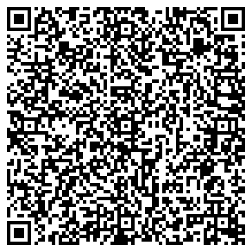 QR-код с контактной информацией организации IBS Systems (АйБиЭс Системс), ТОО