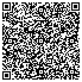 QR-код с контактной информацией организации Токыма, ТОО