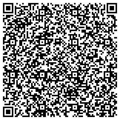QR-код с контактной информацией организации Elcom-Service (Элком-Сервис), ТОО