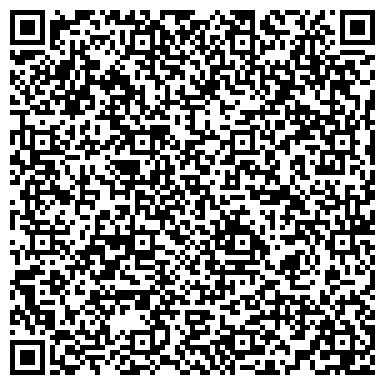 QR-код с контактной информацией организации Рыскалиева С.Е, ИП