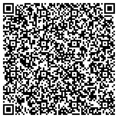 QR-код с контактной информацией организации Компьюторг, торгово-сервисная компания, ТОО