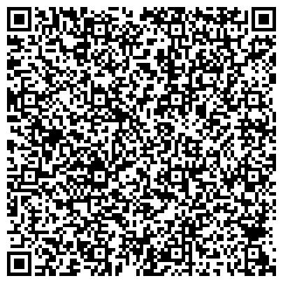 QR-код с контактной информацией организации Computers Network Company (Компьютерс Нетворк Компани), ТОО