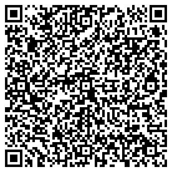 QR-код с контактной информацией организации Пульсер, ТОО