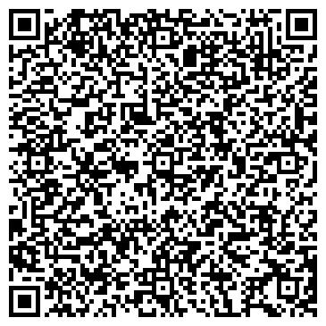 QR-код с контактной информацией организации Лавком, ТОО