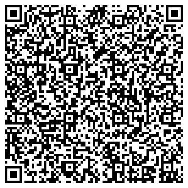 QR-код с контактной информацией организации Сервер, ТОО Компьютерный центр