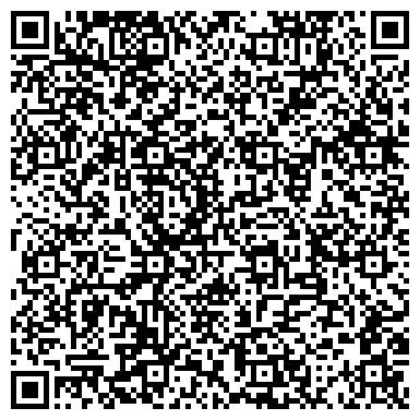 QR-код с контактной информацией организации РиФ-СК, ТОО