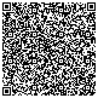 QR-код с контактной информацией организации TSK Universal (ТСК Юнивёрсал), ТОО