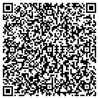 QR-код с контактной информацией организации Зуев А. А, ИП