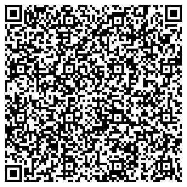 QR-код с контактной информацией организации Сафар Компьютерс (SAFAR Computers), ТОО