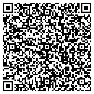 QR-код с контактной информацией организации Sun (Сан), ТОО