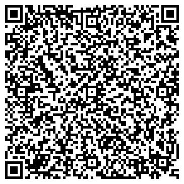 QR-код с контактной информацией организации Озон, ТОО