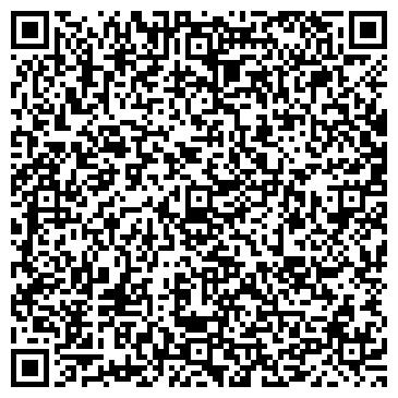 QR-код с контактной информацией организации Акайхан, Компания