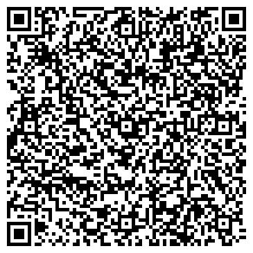 QR-код с контактной информацией организации Pocketbook (Покетбук), ТОО