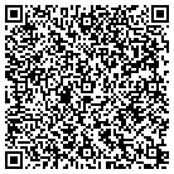QR-код с контактной информацией организации Орбита Computers, ТОО