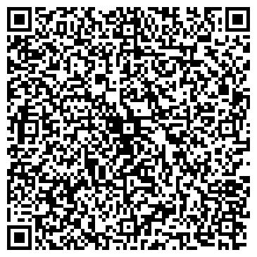 QR-код с контактной информацией организации ХЬЮЛЕТТ-ПАККАРД (К), ТОО