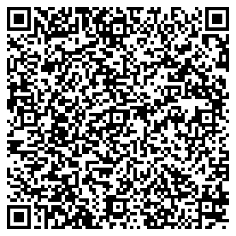 QR-код с контактной информацией организации Servior (Сервиор), ТОО