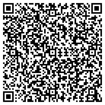 QR-код с контактной информацией организации Глобал Новиком, ТОО