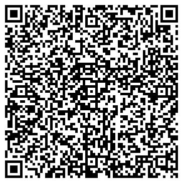 QR-код с контактной информацией организации A - Computers (А-Компьютерс), ТОО