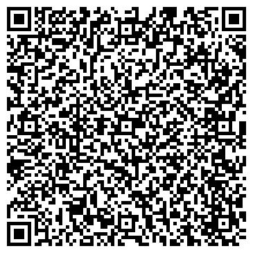 QR-код с контактной информацией организации Computer Service (Компьютер Сервис), ТОО