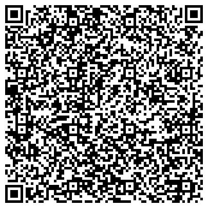 QR-код с контактной информацией организации Copy Service (Копи Сервис),ТОО