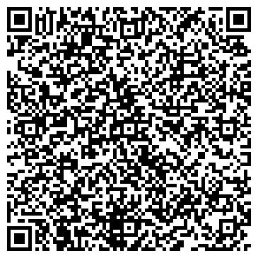 QR-код с контактной информацией организации Delux Computers, ТОО