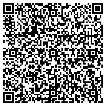 QR-код с контактной информацией организации Деском (Descom), ТОО