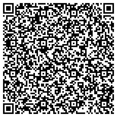 QR-код с контактной информацией организации Теплоприбор-Казахстан, ТОО
