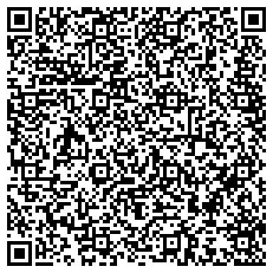 QR-код с контактной информацией организации Центр оперативной печати ColorPrint Pro, ТОО