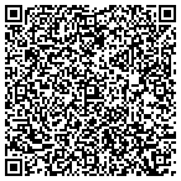 QR-код с контактной информацией организации ИзиТек (EasyTech), ТОО