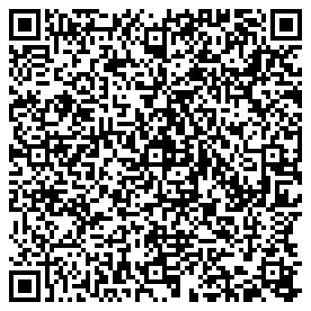 QR-код с контактной информацией организации Кибертехника, ТОО