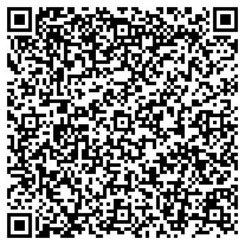 QR-код с контактной информацией организации Континент, Компания