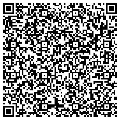 QR-код с контактной информацией организации Конкрит, ТОО