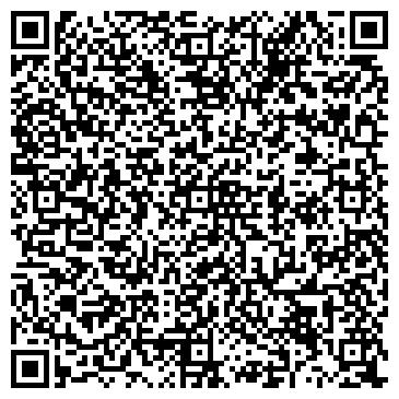 QR-код с контактной информацией организации Иволга-Растр, ТОО